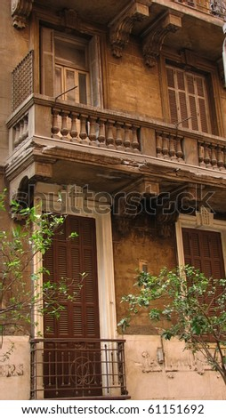 Buildings in downtown Cairo - stock photo