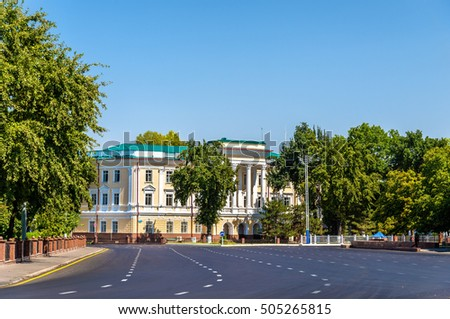 Buildings in the centre of Tashkent, the capital of Uzbekistan
