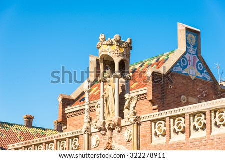 Buildings of the former Hospital of the Holy Cross and Saint Paul, Hospital de la Santa Creu i Sant Pau. The famous building, designed in the catalan modernisme, is a UNESCO World Heritage Site - stock photo
