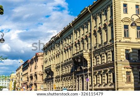 Buildings on the Admiralty Embankment in Saint Petersburg, Russia - stock photo