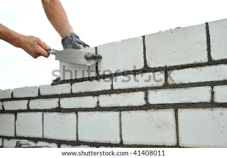 Builds wall - stock photo