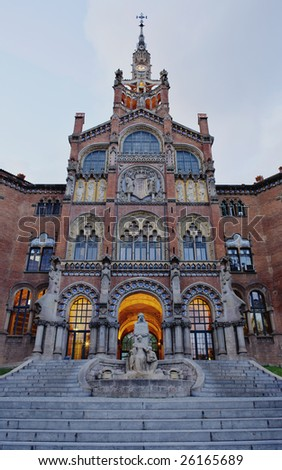 Built from 1901 to 1930, by Lluis Domenech i Montaner. There have been discussions to convert these buildings into a museum, but as of today it is still a fully functioning hospital. Barcelona, Spain - stock photo
