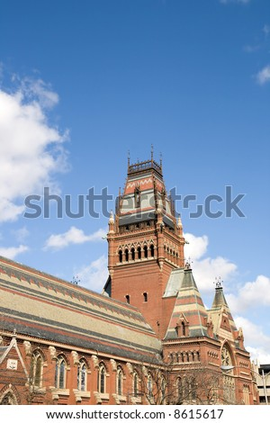 built in 1870 in honor of Harvard graduates who fought for the Union in the American Civil War - stock photo