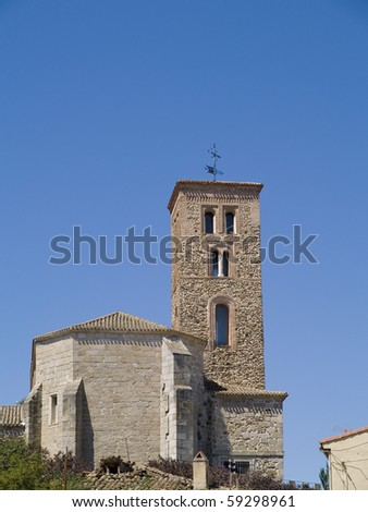 Buitrago of Lozoya an attractive walled town and a 14th century Mudejar style church located in Madrid province, Spain.