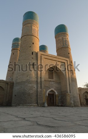 BUKHARA, UZBEKISTAN - 20 OCTOBER 2014: The Char Minar or Chor Minor medressa in Bukhara, in the early morning hours soft light.