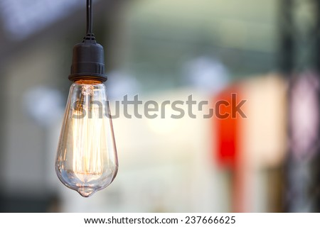 Bulb of yellow light  - stock photo
