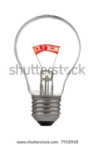 Bulb on a white background - stock photo