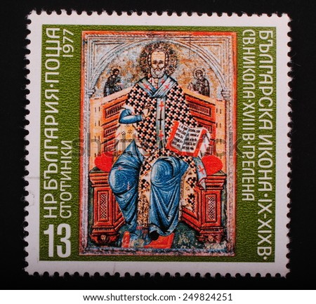 Bulgaria 1977: A postage stamp printed in Bulgaria shows image of the art of icon painting 18th century icon of St. Nicholas - stock photo