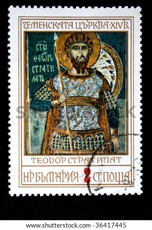 "BULGARIA - C. 1973: A stamp printed in Bulgaria shows icon ""Theodor Stradilat,"" one stamp from series ""Zemenskaya Church,"" circa 1973"