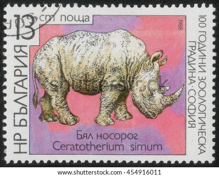 "BULGARIA - CIRCA 1988: A post stamp printed in Bulgaria shows a series of images ""Animal world"" circa 1988 - stock photo"