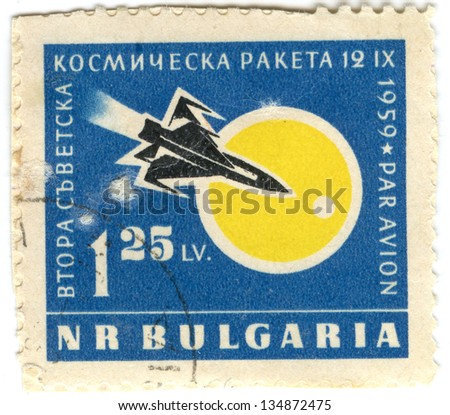 BULGARIA - CIRCA 1959: A post stamp printed in NR Bulgaria shows image of a second Soviet space rocket, circa 1959 - stock photo