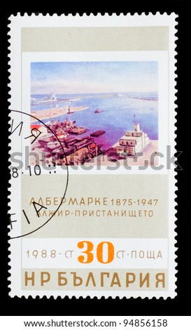 BULGARIA - CIRCA 1988: A stamp printed by BULGARIA, Albert Marquet 1875-1947, Algeria port, circa 1988