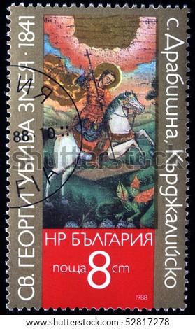 BULGARIA - CIRCA 1988: A stamp printed by Bulgaria shows Icon of St George killing the Snake, 1841, the village Drabishna, Kardzhali, circa 1988 - stock photo