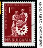 BULGARIA - CIRCA 1959: A stamp printed by  Bulgaria shows  Worker and  Peasant with cogfheel,  circa 1959 - stock photo