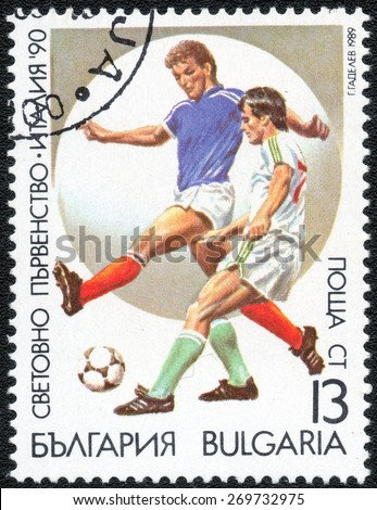 BULGARIA - CIRCA 1990: a stamp printed by Bulgaria shows. World football cup in Italy, series, circa 1990  - stock photo