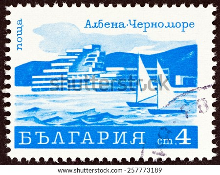 """BULGARIA - CIRCA 1970: A stamp printed in Bulgaria from the """"Holidays """" issue shows Yachts, Albena, circa 1970.  - stock photo"""