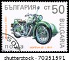 BULGARIA - CIRCA 1992: A stamp printed in Bulgaria showing vintage motorcycle, circa 1992 - stock photo