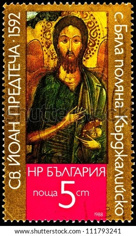 BULGARIA - CIRCA 1988:  A stamp printed in Bulgaria shows a painting of John the Baptist from the Kardzhali region of Bulgaria, circa 1988.