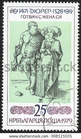 "BULGARIA - CIRCA 1979: A Stamp printed in Bulgaria shows a series of images ""Pictures of artists of the Middle Ages"", circa 1979"