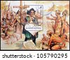 BULGARIA - CIRCA 1992: A stamp printed in Bulgaria shows Christopher Columbus in the New World, circa 1992 - stock photo