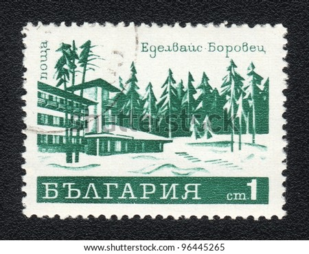 BULGARIA - CIRCA 1975: A stamp printed in BULGARIA   shows Edelveis hotel in Borovets, circa 1975