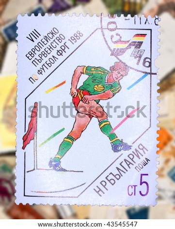 BULGARIA - CIRCA 1988: A stamp printed in Bulgaria shows image of a football (soccer) player, series, circa 1988