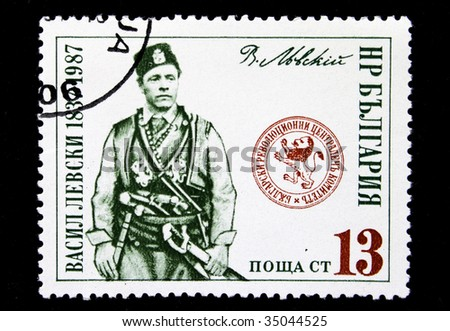 BULGARIA - CIRCA 1987: A stamp printed in Bulgaria shows national hero of Bulgaria Vasil Levski circa 1987