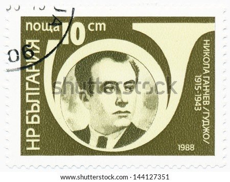 BULGARIA- CIRCA 1988: A stamp printed in Bulgaria shows portrait of Nicola Ganchev (1915-43)., series Postal workers, heroes of socialism, circa 1988