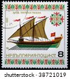 BULGARIA - CIRCA 1980: A stamp printed in Bulgaria shows Roman galley, one stamp from series, circa 1980 - stock photo