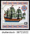 "BULGARIA - CIRCA 1980: A stamp printed in Bulgaria shows Ship ""Eagle"", one stamp from series, circa 1980 - stock photo"
