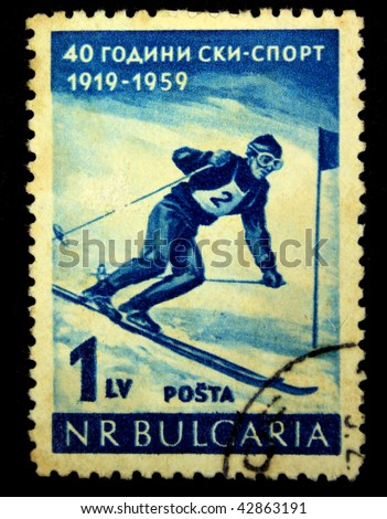 BULGARIA - CIRCA 1959: A stamp printed in Bulgaria shows skier, circa 1959