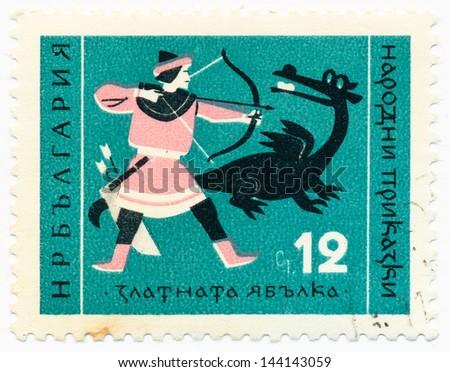 BULGARIA - CIRCA 1961: A stamp printed in Bulgaria shows the Golden Apple, series Fairy Tales, circa 1961 - stock photo