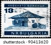 BULGARIA - CIRCA 1966: A stamp printed in BULGARIA shows the image of a House, Gabrovo, series, circa 1966 - stock photo