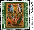 "BULGARIA - CIRCA 1977: A Stamp printed in BULGARIA shows the Old Testament Trinity, Sofia, 16th Century from the series ""Bulgarian icons."", circa 1977 - stock photo"