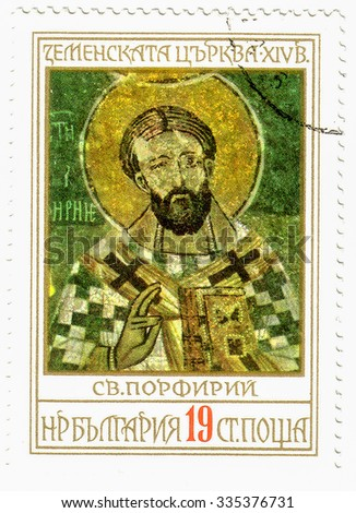 """BULGARIA - CIRCA 1976: A Stamp printed in BULGARIA shows the portrait of a St. Porphyrius from the series """"Zemen Monastery frescoes, 14th cent."""", circa 1976 - stock photo"""