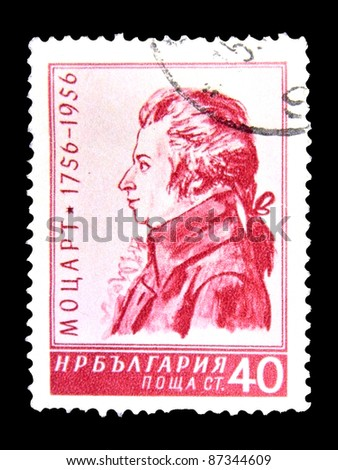 "BULGARIA - CIRCA 1956: A stamp printed in Bulgaria shows Wolfgang Amadeus Mozart  with the inscription ""Mozart, 1756-1956"" from the series ""Great cultural anniversaries, 1956"", circa 1956"
