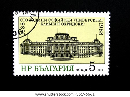 BULGARIA - CIRCA 1957: A stamp printed in Bulgarie is devoted to the 100 anniversary of Sofia University circa 1957.