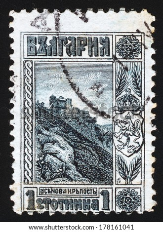 BULGARIA - CIRCA 1911: Postage stamp printed in Bulgaria dedicated to the medieval Asen's Fortress near the town of Asenovgrad, circa 1911. - stock photo