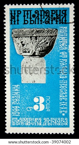BULGARIA - CIRCA 1980s: A stamp printed in Bulgaria shows Capital of a column in Preslav, circa 1980s