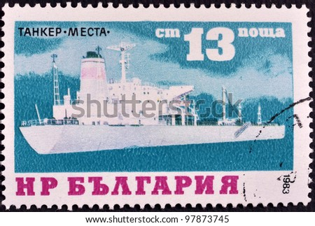 "BULGARIA - CIRCA 1983: stamp printed by Bulgaria, showing tanker  ""Mesta"" , circa 1983"