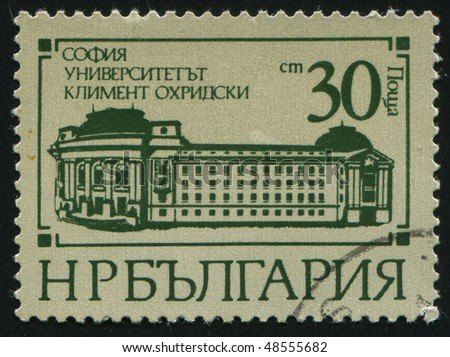 BULGARIA - CIRCA 1977: stamp printed by Bulgaria, shows Buildings Sofia. Clement Ochrida University, circa 1977.