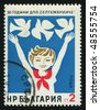 BULGARIA - CIRCA 1975: stamp printed by Bulgaria, shows Pioneer and birds, circa 1975. - stock photo