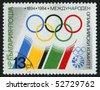 BULGARIA - CIRCA 1984: stamp printed in Bulgaria, shows olympic rings, circa 1984. - stock photo