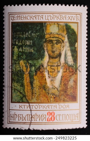Bulgaria 1976: Postage stamp printed in Bulgaria shows image of the art of icon painting of the 14th century icon Kritorkatadoya Tsemenskaya church. - stock photo