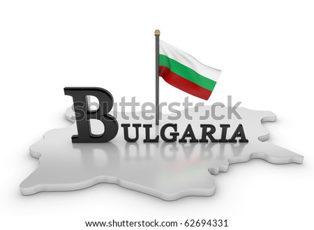 Bulgaria Tribute/Digitally rendered scene with flag and typography - stock photo