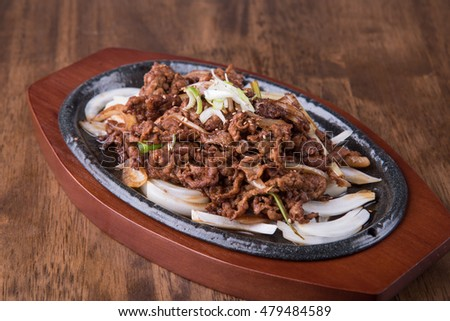 Bulgogi beef ribeye, Korean food