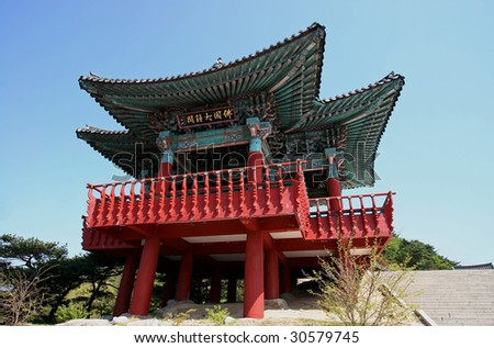 bulguksa temple bell pavilion in gyeongju, south korea - stock photo