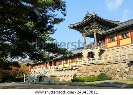 Bulguksa temple compund in autumn, Gyeongju, Korea - stock photo