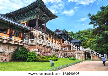 Bulguksa Temple is one of the most famous Buddhist temples in all of South Korea and a UNESCO World Heritage Site. - stock photo