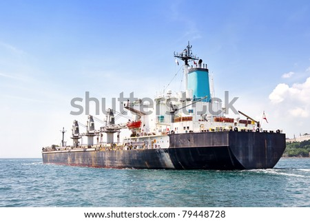 Bulk Carrier Cargo Ship - stock photo